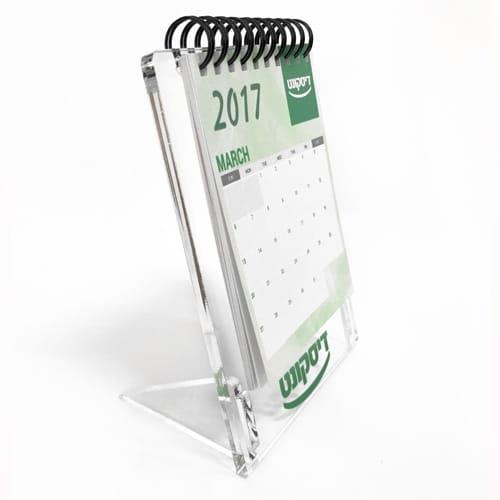 לוח שנה ספירלה מעוצב1