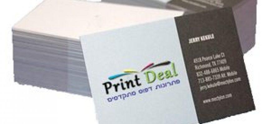 לפני שרצים להזמין הדפסת כרטיסי ביקור – מה הוא צריך להציג?